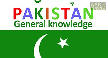 General knowledge of pakistan