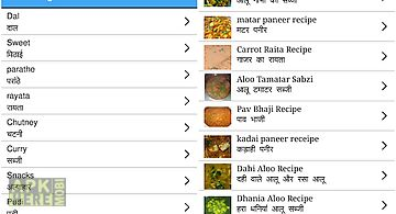 Hindi recipe offline