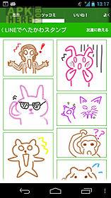 kawaii stickers(old)