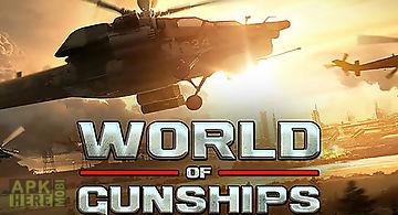 World of gunships