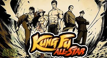 Kung fu all-star