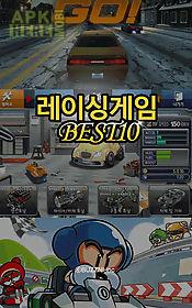 best racing/moto games ranking