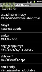 malayalam - english dictionary