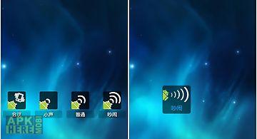 Simple sound profile widget
