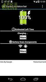 battery in status bar