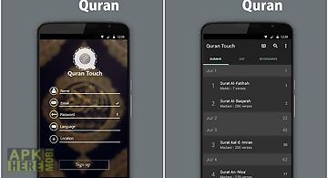 Quran touch hd