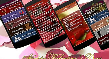 Valentine sms 2016