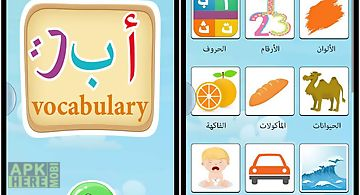 Learn arabic vocabulary game