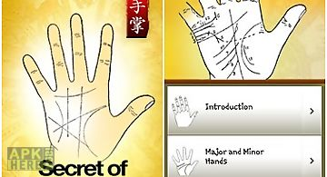 Palm reading secret lite