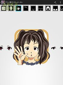 avatar maker -profile creator-