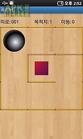 easy maze game