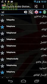offline english arabic dict.