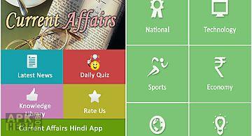 Current affairs app - gk 2016