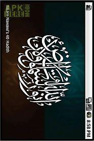 40 hadith of imam nawawi