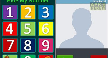Hide phone number caller id