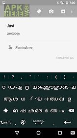 just malayalam keyboard