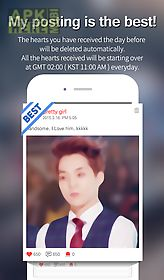 Kpop star - gaon music awards for Android free download at