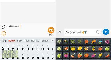 Russian for smart keyboard