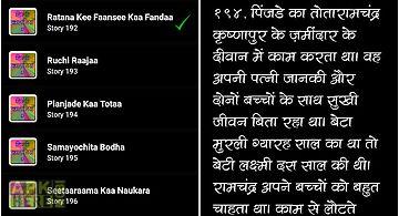 Hindi stories 2 (pocket book)