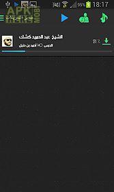 abdelhamid kishk mp3 lectures
