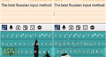 Iqqi russian keyboard