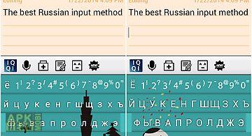 Iqqi russian keyboard