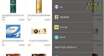 Korea convenience events