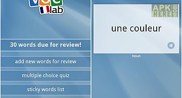 Learn french flashcards