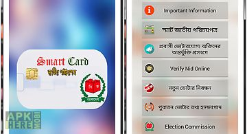 Free At - Here Download Smart Store For Android com National Apk Bangladesh Apktidy Card