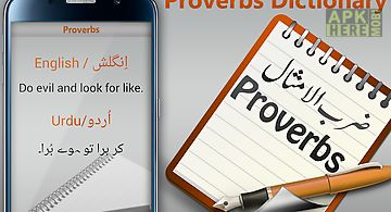 Proverbs dictionary