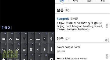 Semua kamus korea
