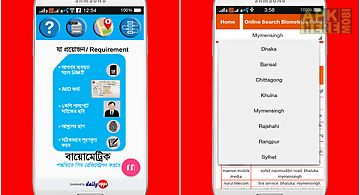 Biometrics sim registration bd