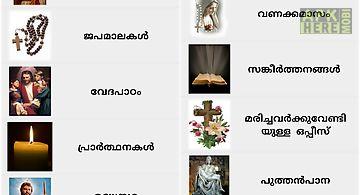 Malayalam prayers