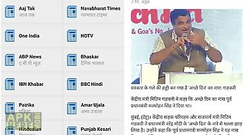 Hindi news all daily newspaper