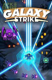 galaxy strike: galaxy shooter space shooting