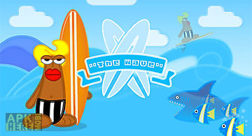 The wave: surf tap adventure