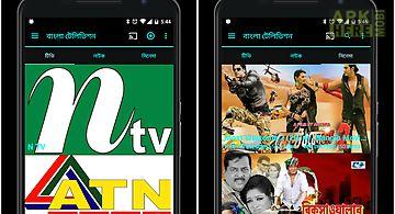Bangla television