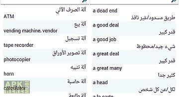 Minidict arabic/english