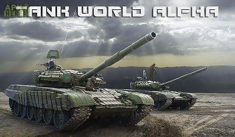 tank world alpha