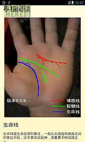 palm master