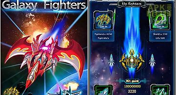 Galaxy fighters: fighters war