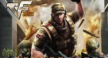 Rad soldiers ptu army