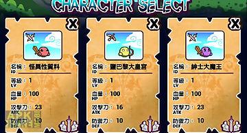 Treasure looter