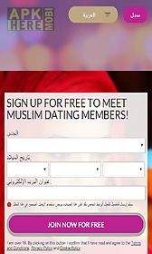 ... muslim dating - single muslim ...