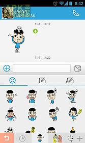 go sms pro kelvin sticker