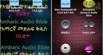 Amharic audio bible