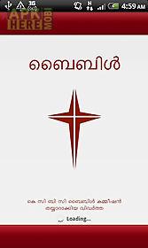 Poc Malayalam Bible Pdf