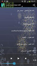 adhan call to prayer