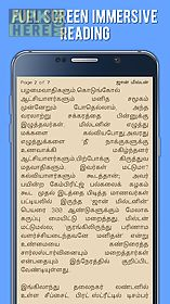 world leaders history in tamil