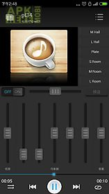 Eq music player for Android free download at Apk Here store